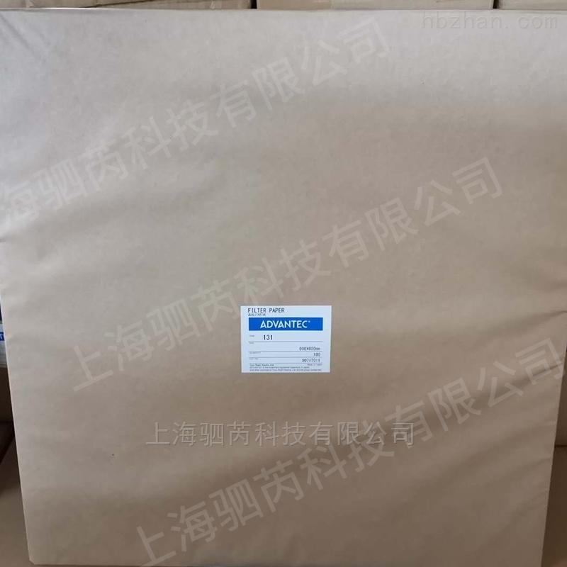 NO 131定性滤纸东洋代理商600*600mm
