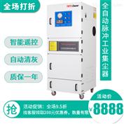 MCJC-2200工具磨床脉冲工业集尘器