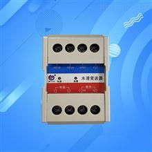 RS-SJ-N01R01-4无线水浸传感器