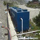 新农村村民生活废水处理设备