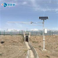 非接觸式雷達流速系統廠家