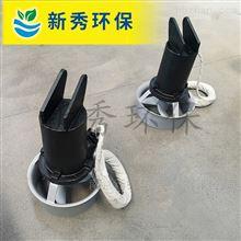 QJB4/6-320/3-960C/S 铸件式搅拌机型号厂家