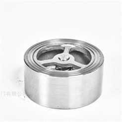 H71H-25C上海思铭铸钢对夹式止回阀