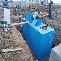 南通洗衣自动一体化污水净化设备采购