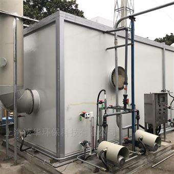 污水站生物除臭设备