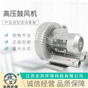 YX-61D-2单段漩涡高压气泵