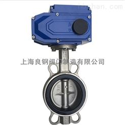 D971X電動不鏽鋼蝶閥