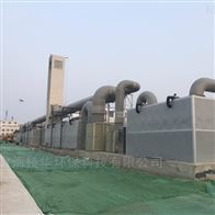 大型污水站生物除臭