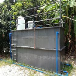地埋式小型生活污水处理设备