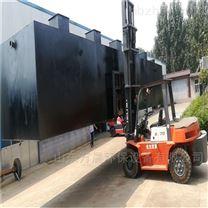 工廠地埋式一體化污水處理設備