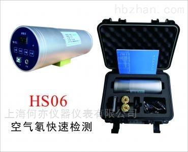 HS05C電離室空氣測氡儀