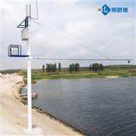水文水利綜合監測系統
