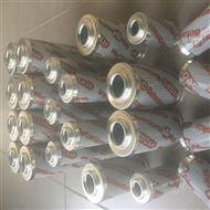 0030D025WHC濾芯賀德克0030D025WHC電廠濾芯