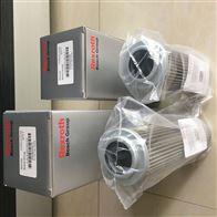 1.0630H20XL-A00-0-M油泵过滤器滤芯
