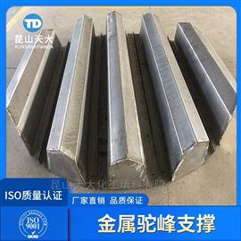 甲醇塔拱形填料支承板