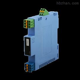 YD5051/YD5053/YD5054菲姬直流信号输入隔离安全栅