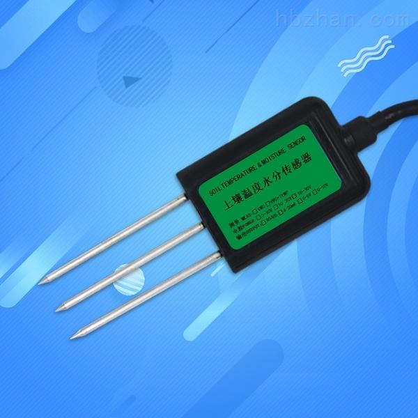 土壤温湿度传感器485高精度土壤水分