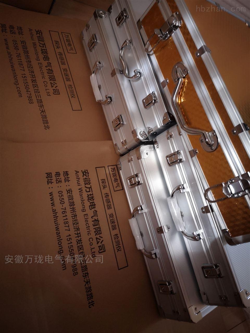 振动探头5MM-PCZ9200-TR-V-04-00-00-V