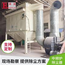 厂家脉冲布袋除尘器 塑料厂小型除尘设备