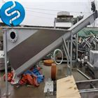 LSSF-260砂水分离器技术参数