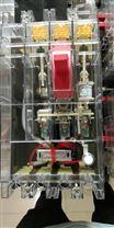 漏电保护器断路器厂家正泰德力西环宇型