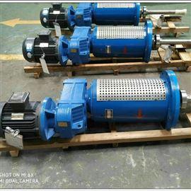 304/2205云浮市316L吸收塔搅拌器生产厂家
