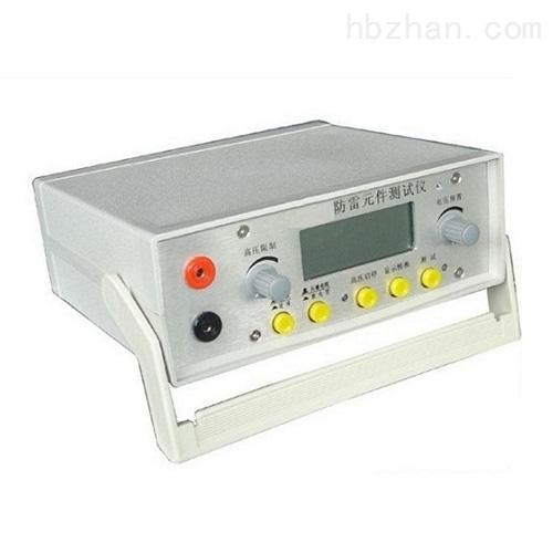 承试厂家直流防雷元件检测仪