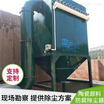 广东直销高温布袋除尘器 烟雾净化器