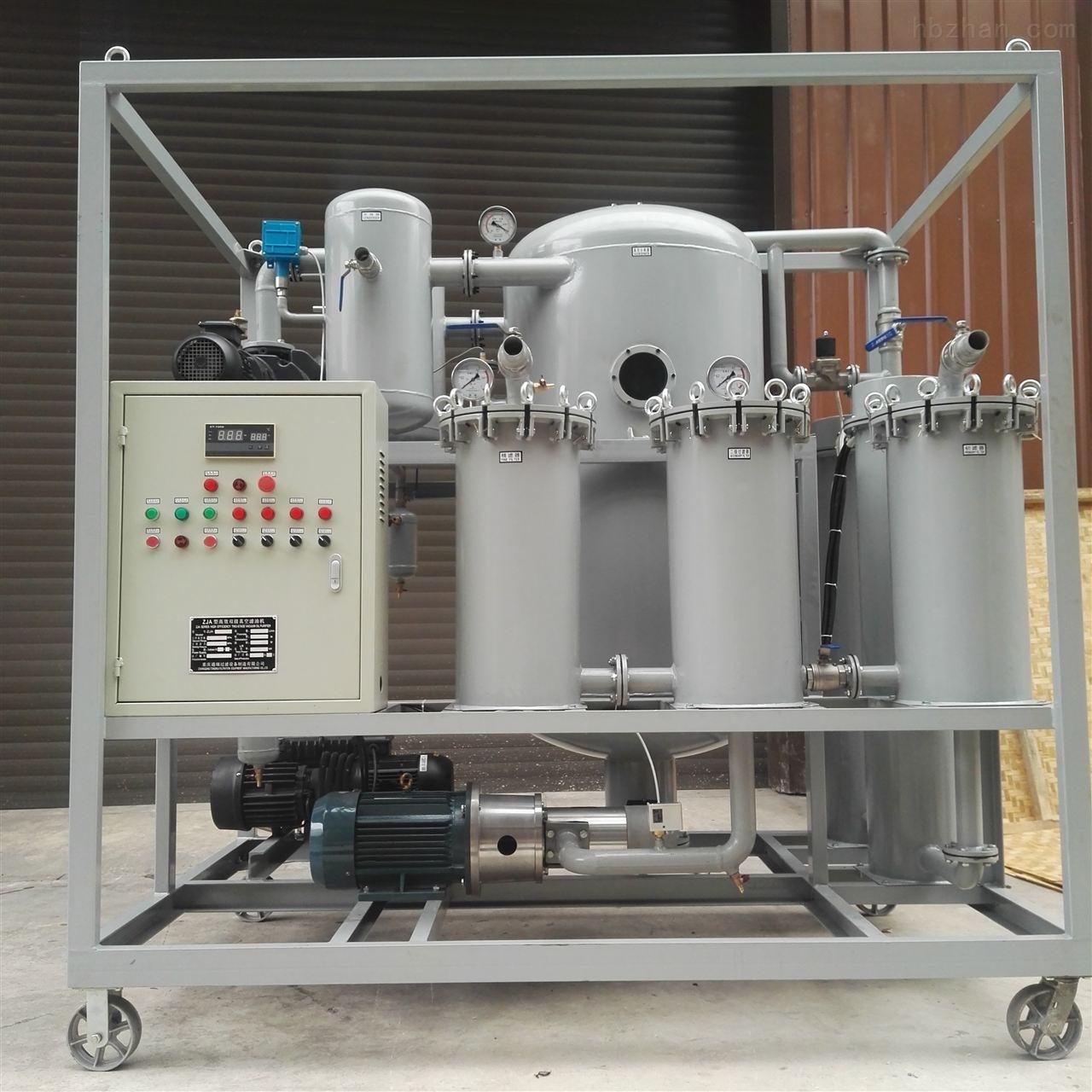 ZJA-150电厂电站9000L绝缘油双级真空滤油机
