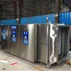染料厂气体净化设备