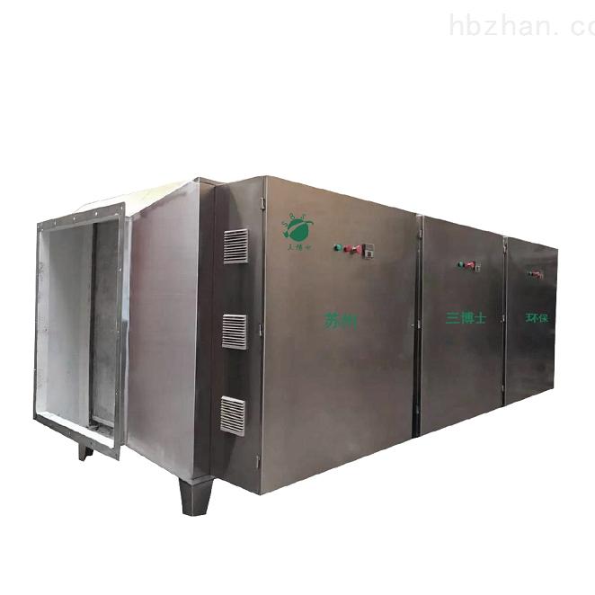 活性炭光氧一体机