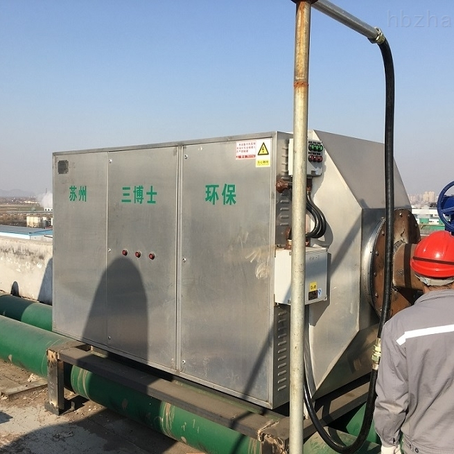 uv光催化废气净化设备
