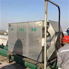 油墨厂气体处理设备