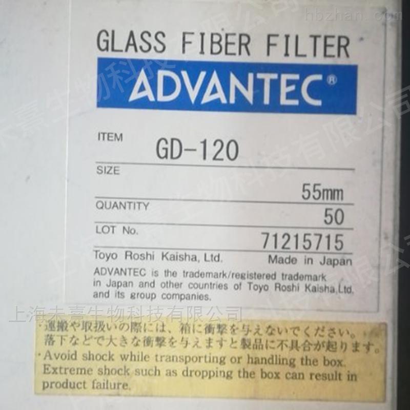 ADVANTEC玻璃纤维滤纸直径55mmGD120滤纸