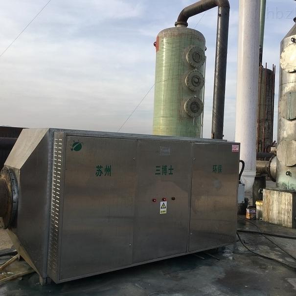 食品厂废气处理器