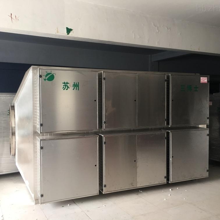 橡胶厂气体处理器