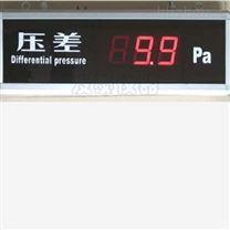 上海发泰微压差显示屏