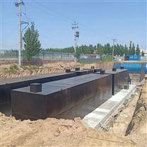 雙基環境地埋式一體化污水處理設備