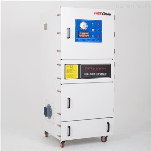 超级粉体混合生产线除尘专用集尘器