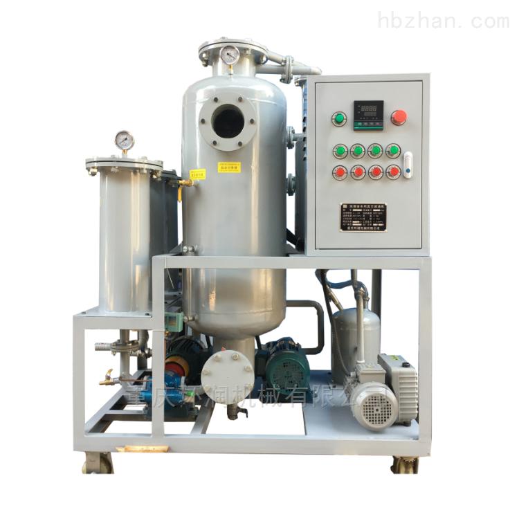 TYA-30型双油泵高粘度齿轮油专用滤油机