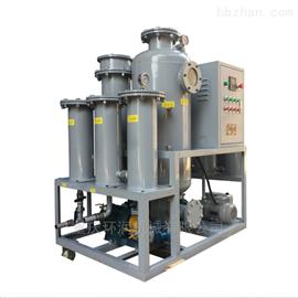ZLA-30潤滑油真空濾油機