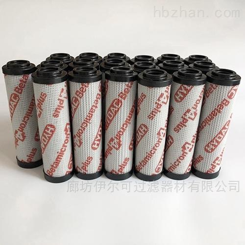 贺德克0030D010BN4HC 液压油滤芯