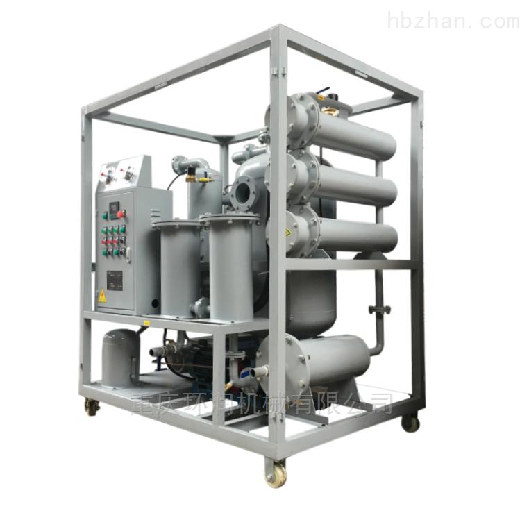 ZLA-150型高效双级真空滤油机