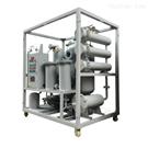 ZLA-150ZLA-150型高效双级真空滤油机
