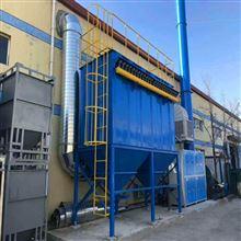 hz-0606水泥厂布袋除尘器直供