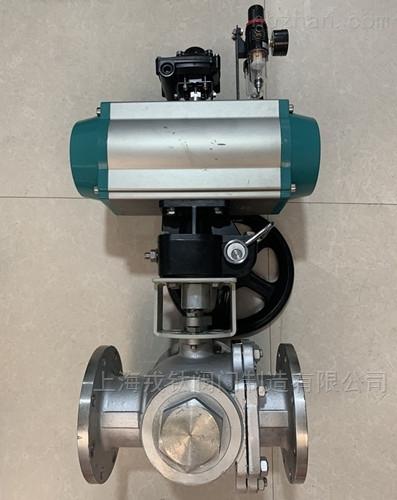 Q644F/Q645F气动不锈钢T型/L型三通球阀