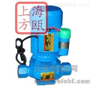 SG型单相管道离心泵220V