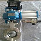 ZSRV氣動V型調節球閥