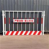 临边基坑防护栏