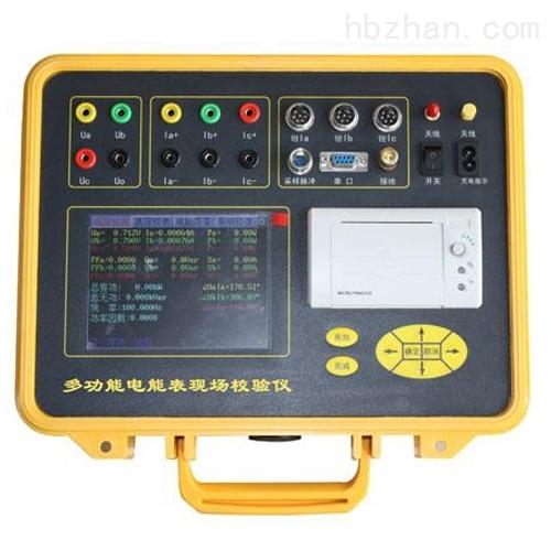 台式三相电能表校验仪装置